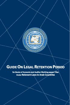 Guide On Legal Retention Period