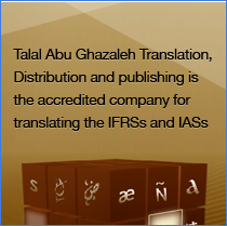Talal Abu Ghazaleh Translation