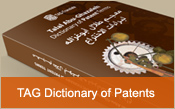 TAG Dictionary of Patents